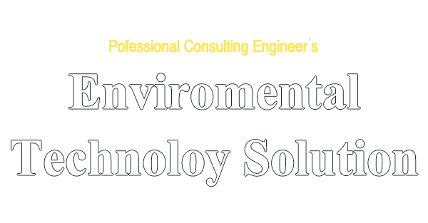 enviromental texhnoloy solution